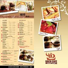 35-Menu flyers from Brochures printing service
